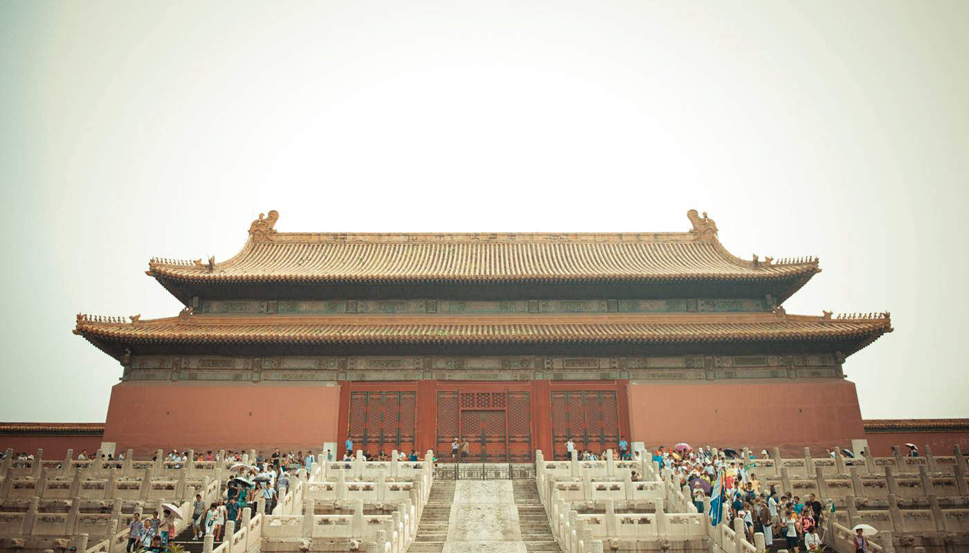 The Forbidden City | Beijing, China – Photo Journal